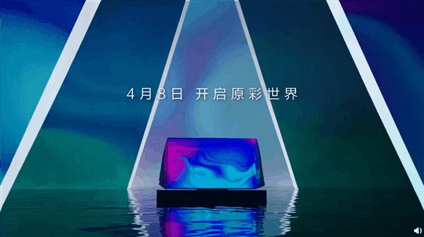 huawei tv 1
