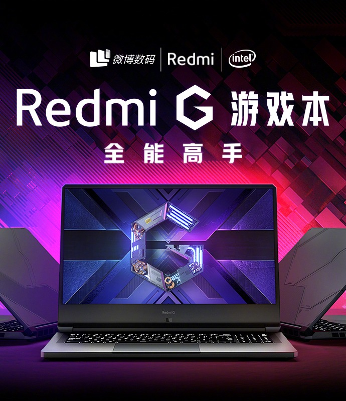 Notebook Gaming Redmi