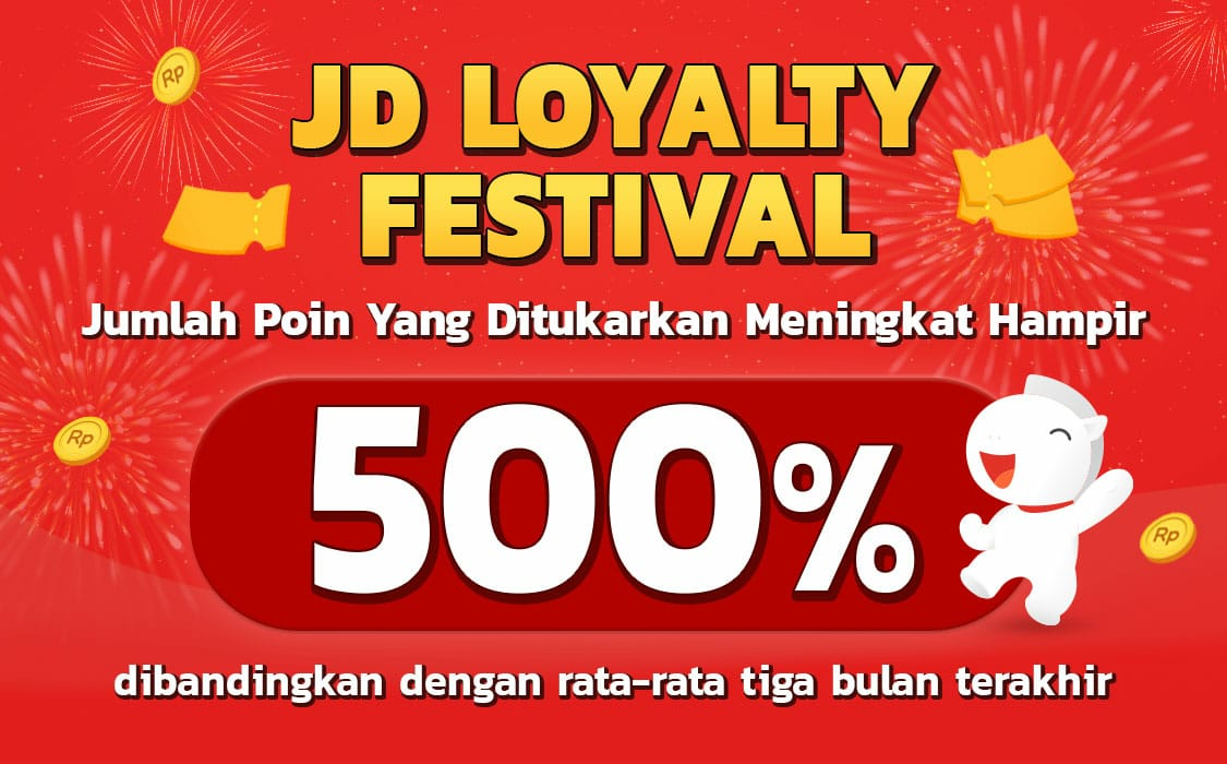 JD Loyalty Festival 2020