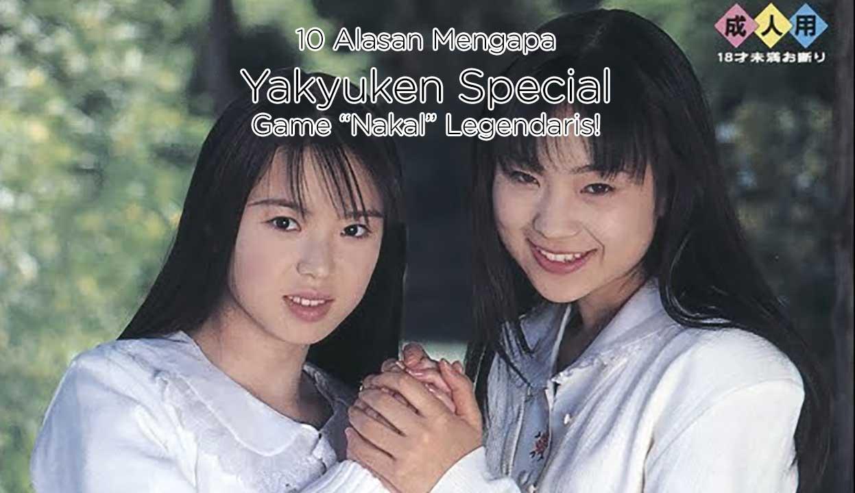 yakyuken special cover