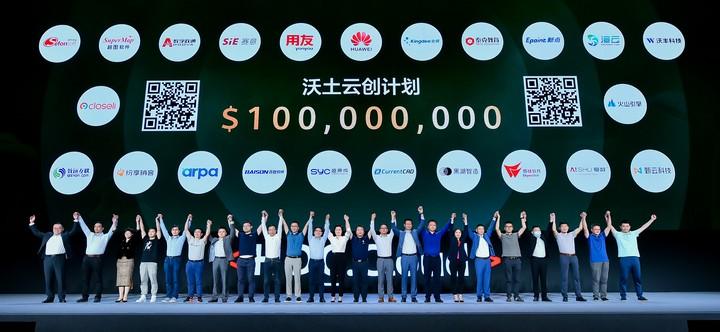 Huawei dan para mitra meluncurkan enam produk dan layanan baru yang inovatif di HDC.Cloud 2021