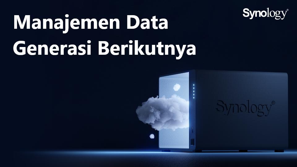 synology DCM 2.0