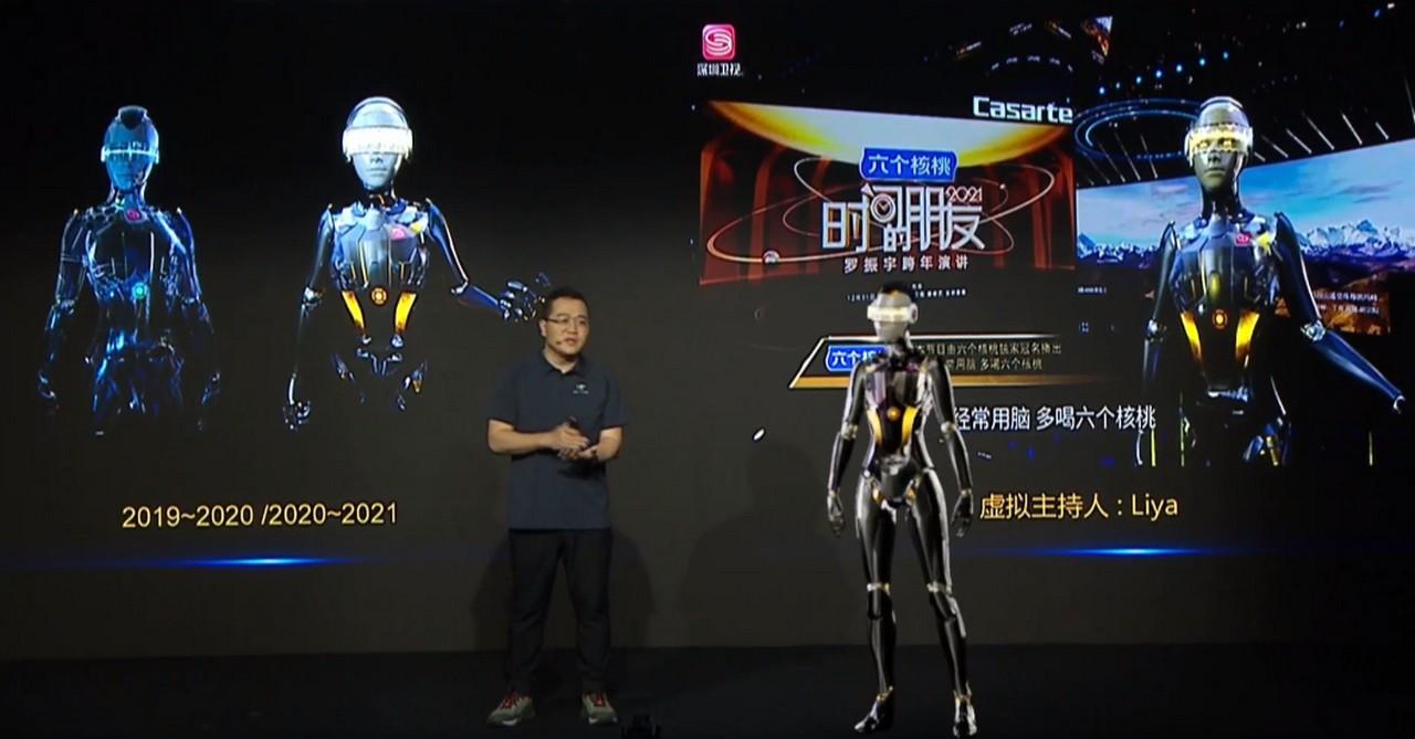 Huawei 5G AR