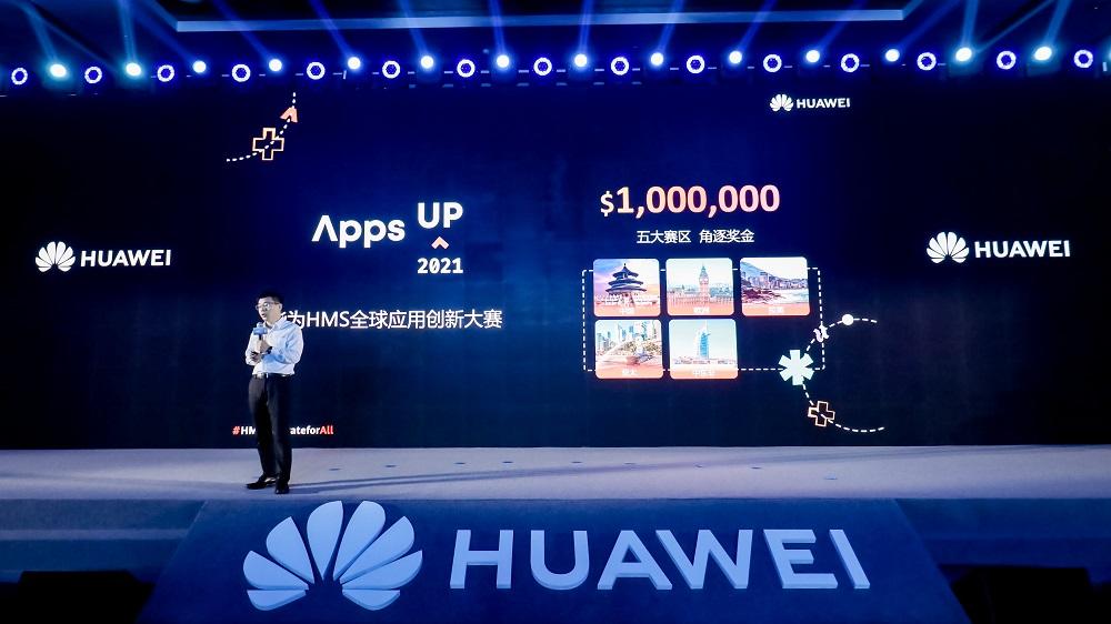 Shane Shan Director of APAC Huawei Consumer Cloud Service 2