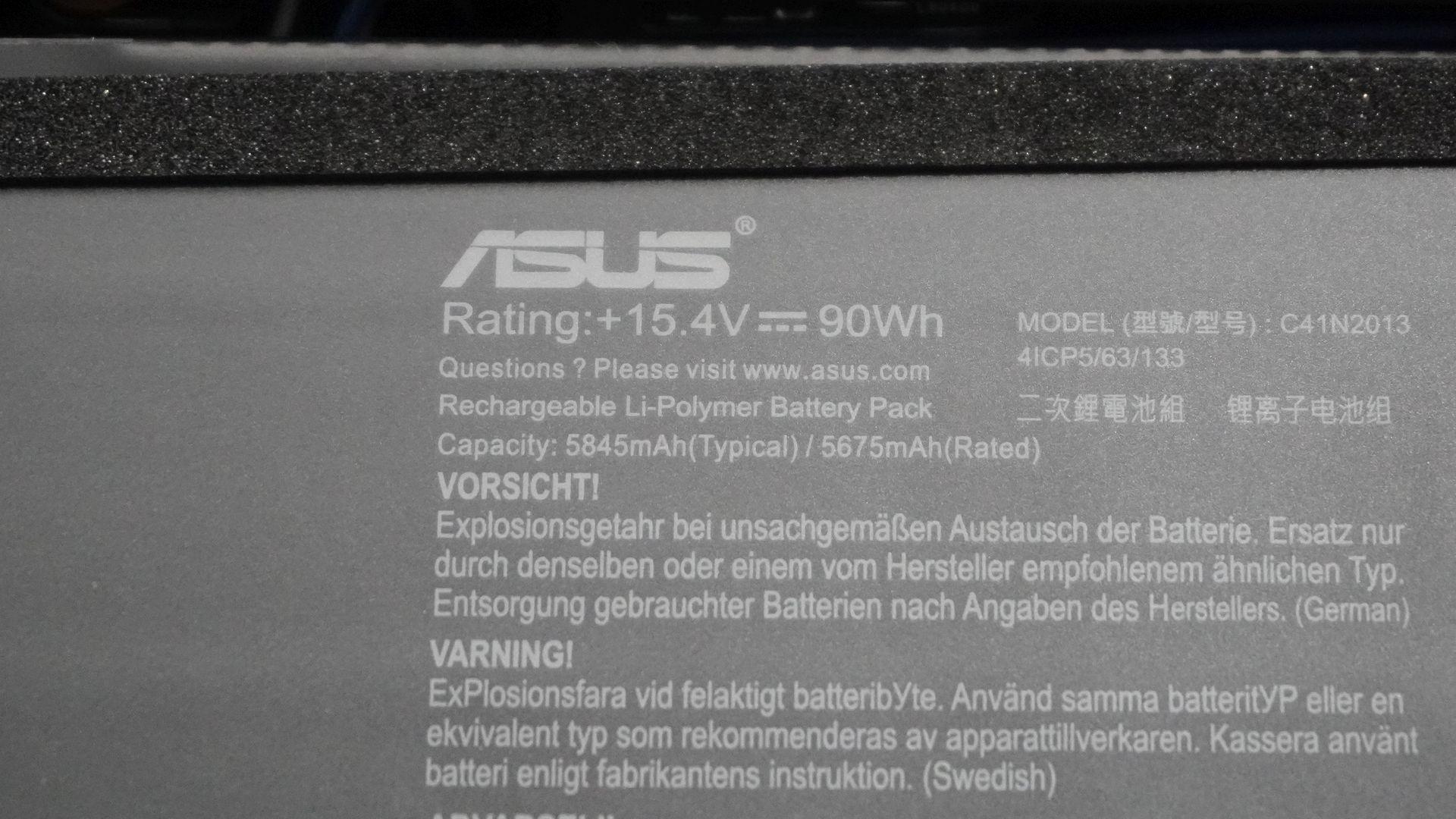 Battery DSC01206s