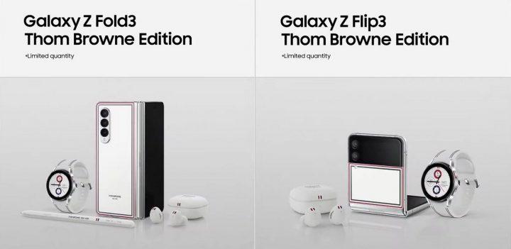 Galaxy Z Fold3 dan Galaxy Z Flip3 Thom Browne Edition 2