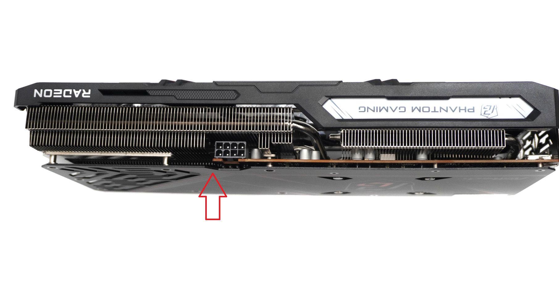 RX6600XT DSC01334