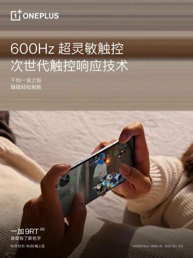 oneplus 9rt 600Hz