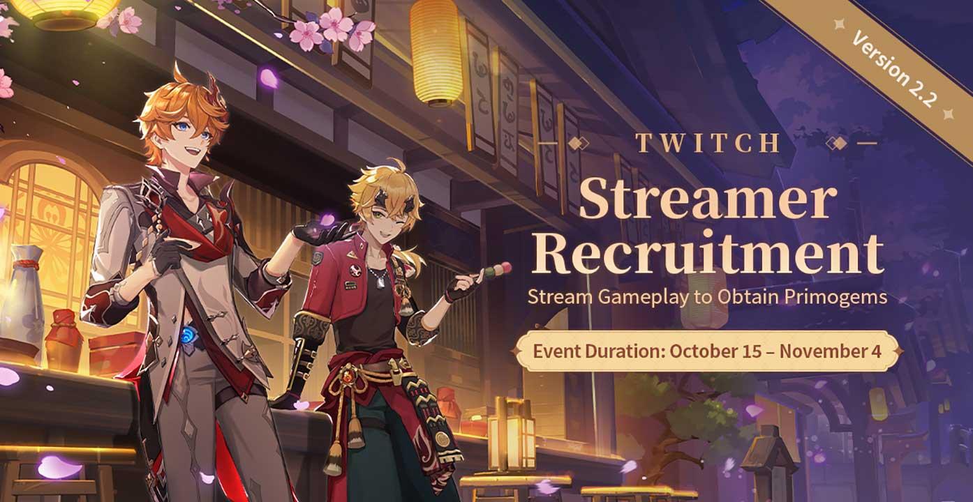 streamer recruitment